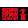 Vampire Squid Cards